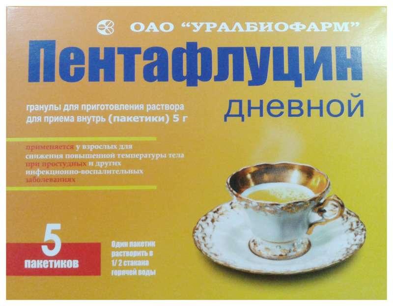 ПЕНТАФЛУЦИН ДНЕВНОЙ 5г 5 шт. гранулы для приготовления раствора для внутреннего применения.
