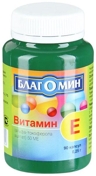 Благомин капсулы 0,25г витамин е (50ме) 90 шт., фото №1