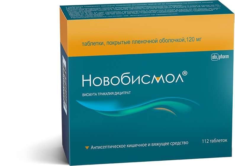 НОВОБИСМОЛ таблетки 120 мг 112 шт.