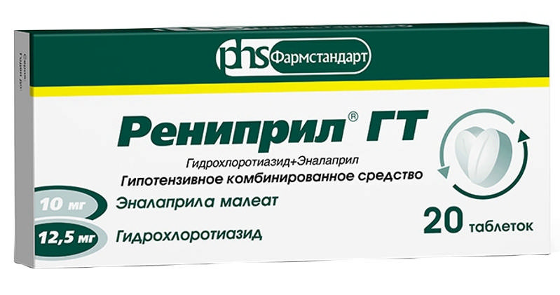 РЕНИПРИЛ ГТ таблетки 20 шт.