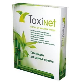 Токсинет пластырь для выведения токсинов 5 шт. пар, фото №1
