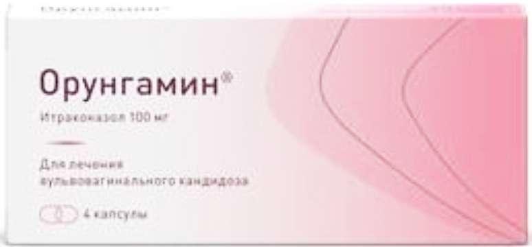 ОРУНГАМИН 100мг 4 шт. капсулы