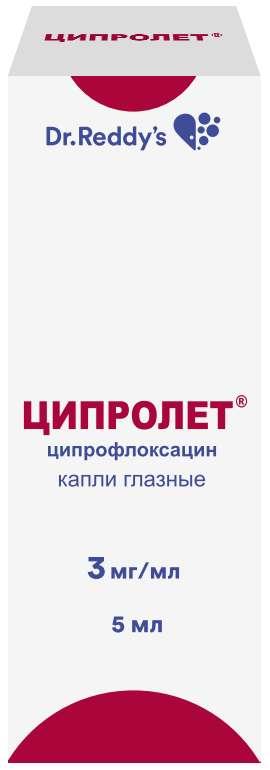 ЦИПРОЛЕТ 3мг/мл 5мл капли глазные
