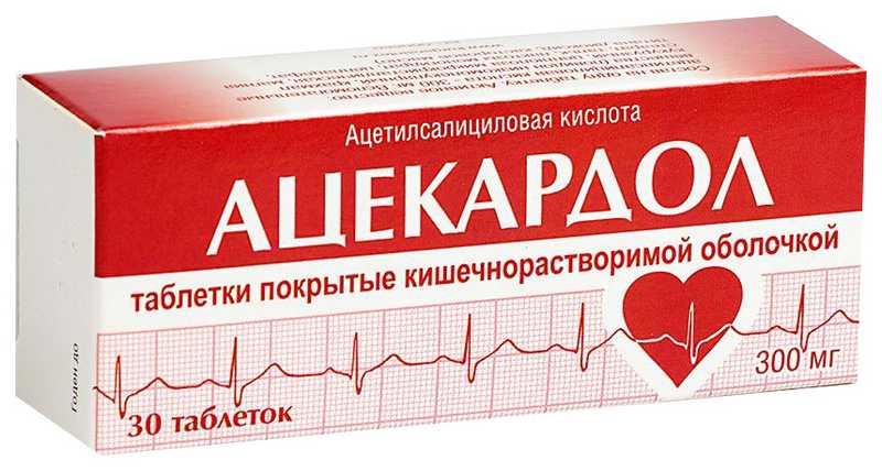 АЦЕКАРДОЛ таблетки 300 мг 30 шт.