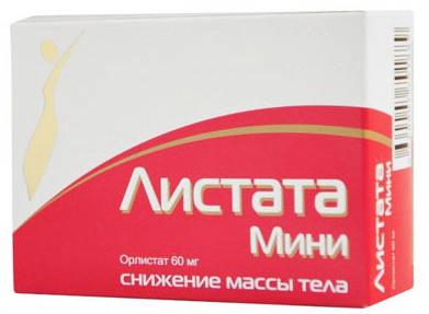 ЛИСТАТА МИНИ 60мг 40 шт. таблетки покрытые пленочной оболочкой