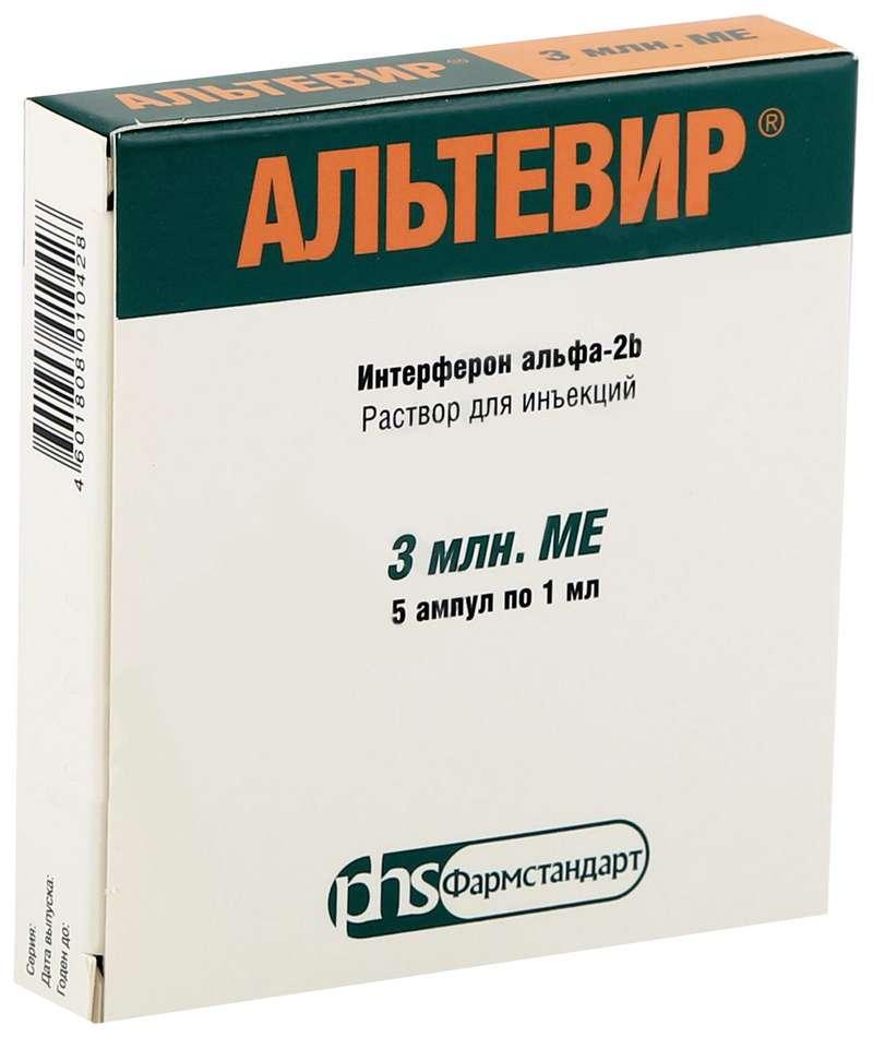 Альтевир раствор для инъекций 3 млн МЕ ампулы 1 мл 5 шт.;