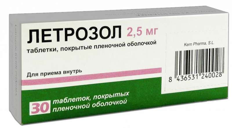 ЛЕТРОЗОЛ таблетки 2.5 мг 30 шт.