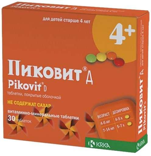 Пиковит д 30 шт. таблетки покрытые оболочкой, фото №1