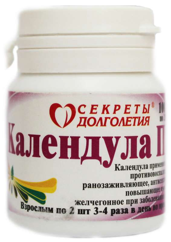 КАЛЕНДУЛА-П таблетки 205 мг 100 шт.