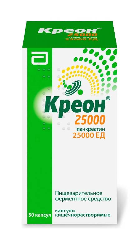 КРЕОН 25000 50 шт. капсулы кишечнорастворимые Эбботт Лэбораториз ГмбХ