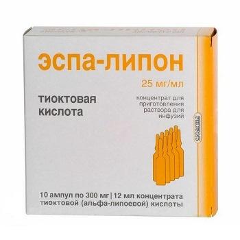 Эспа-липон 25мг/мл 12мл 10 шт. концентрат для приготовления раствора для инфузий, фото №1