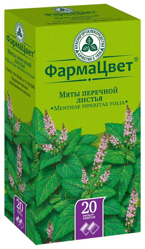 Мята перечная листья 20 шт., фото №1