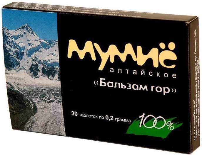 МУМИЕ АЛТАЙСКОЕ БАЛЬЗАМ ГОР таблетки 200 мг 30 шт.