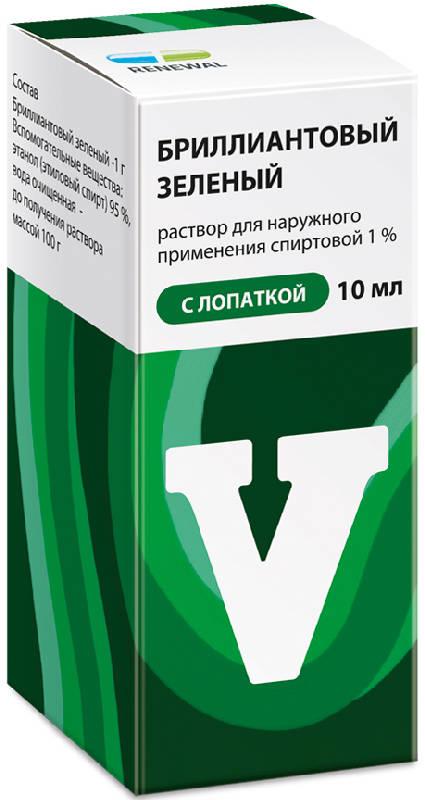 Бриллиантовый зеленый 1% 10мл раствор для наружного применения спиртовой с лопаткой, фото №1