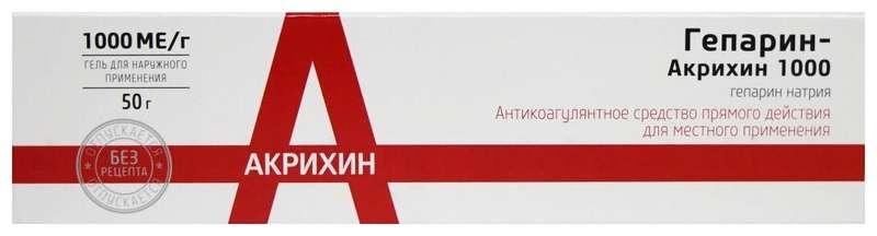 ГЕПАРИН-АКРИХИН 1000 гель для наружного применения 1000МЕ/г 50 г
