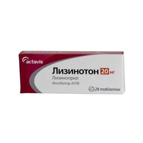 Лизинотон 20мг 28 шт. таблетки actavis group, фото №1