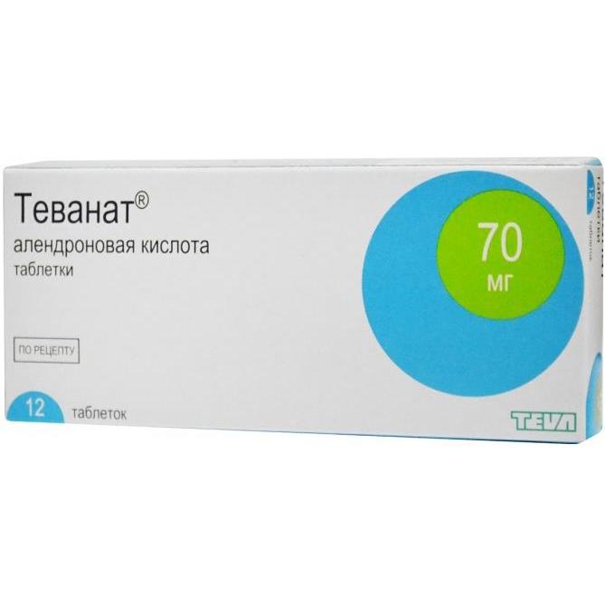 ТЕВАНАТ таблетки 70 мг 12 шт.