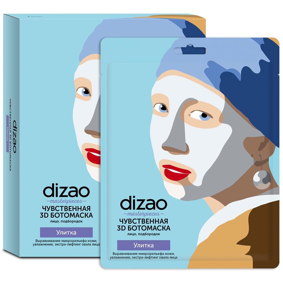 ДИЗАО БОТО маска для лица/подбородка чувственная 3D Улитка 30г 5 шт.