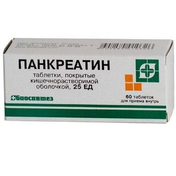 Панкреатин 25ед 60 шт. таблетки, фото №1