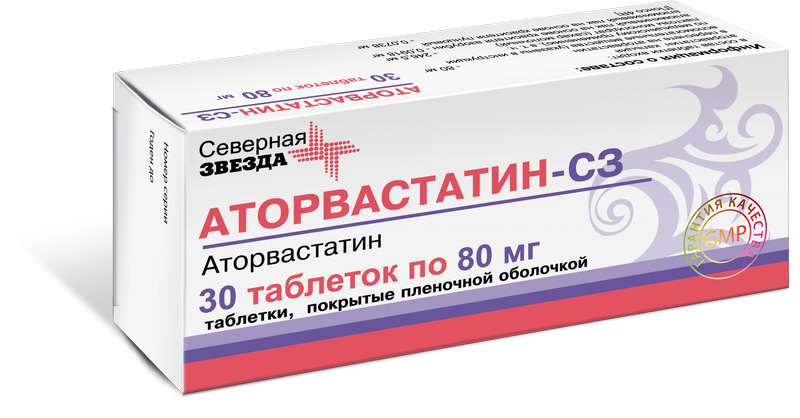 АТОРВАСТАТИН-СЗ таблетки 80 мг 30 шт.