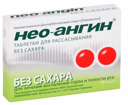 Нео-ангин 16 шт. таблетки для рассасывания без сахара, фото №1