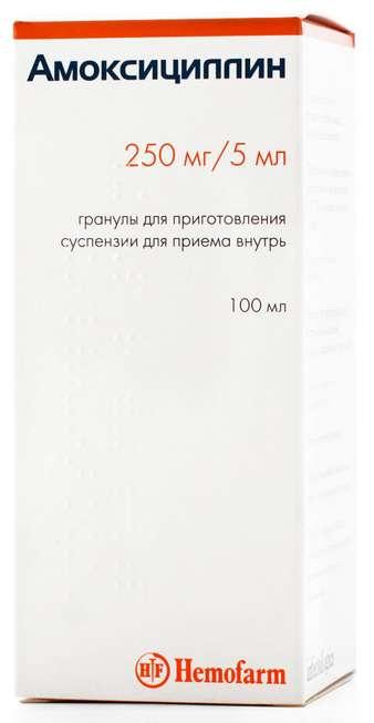 Амоксициллин 250мг/5мл 100мл гранулы для приготовления суспензии, фото №1