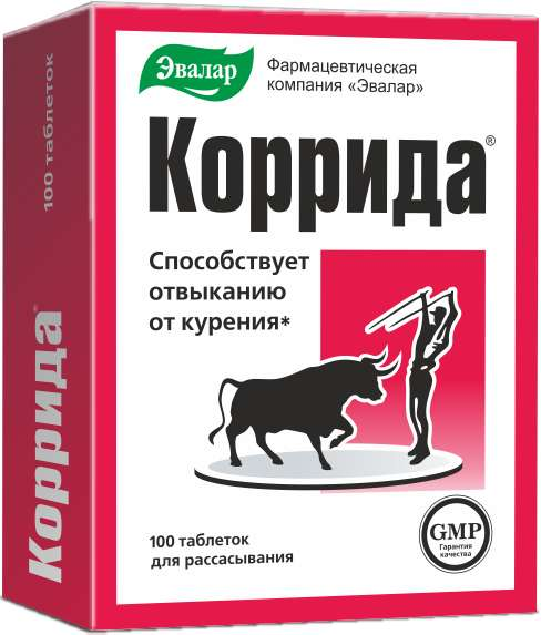 Коррида таблетки для рассасывания 500мг 100 шт. эвалар, фото №1