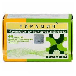 ТИРАМИН таблетки 10 мг 40 шт.
