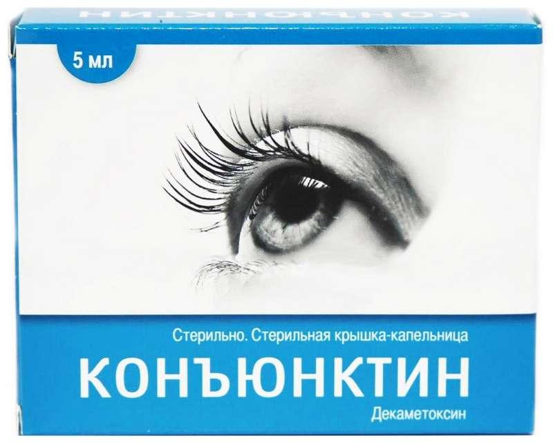 КОНЪЮНКТИН 0,02% 5мл капли глазные