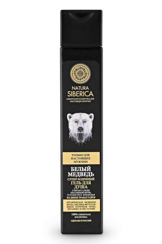 Натура сиберика мэн гель для душа бодрящий белый медведь 250мл, фото №1