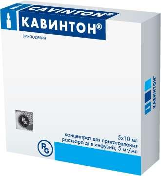 Кавинтон 5мг/мл 10мл 5 шт. концентрат для приготовления раствора для инфузий, фото №1