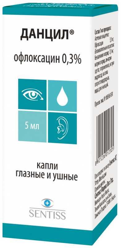 Данцил 0,3% 5мл капли глазные/ушные, фото №1