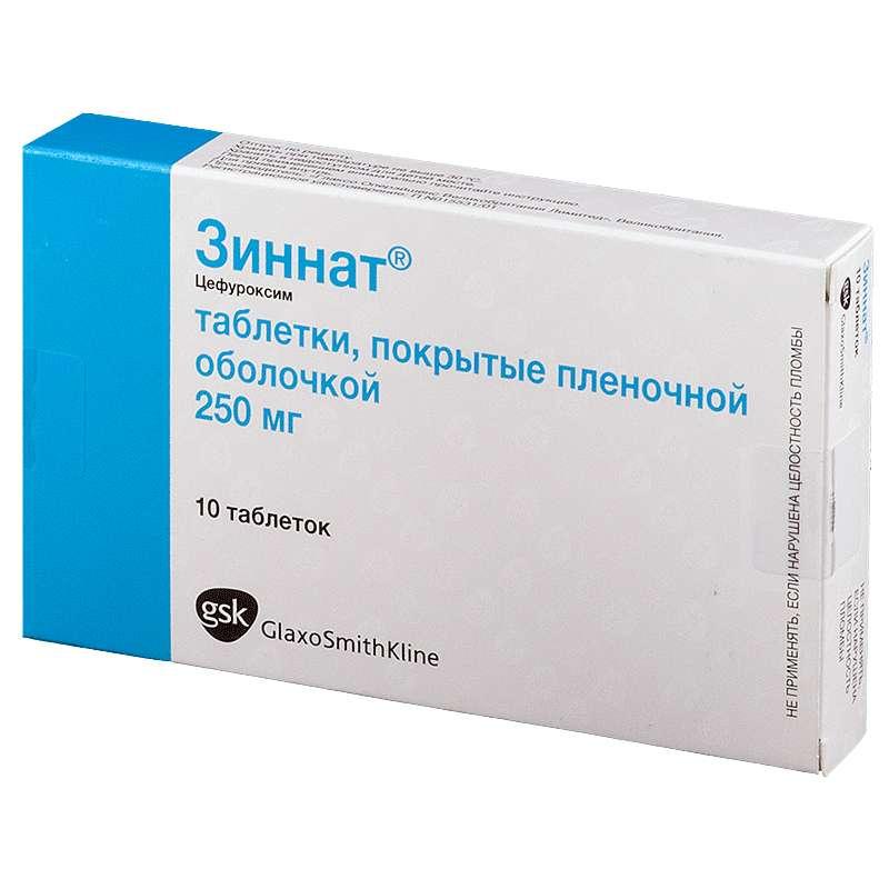ЗИННАТ таблетки 250 мг 10 шт.