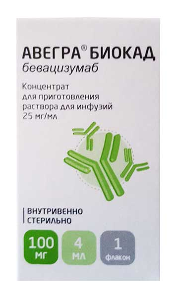Авегра биокад 25мг/мл 4мл концентрат для приготовления раствора для инфузий, фото №1