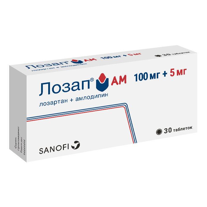 ЛОЗАП АМ таблетки 5 мг+100 мг 30 шт.