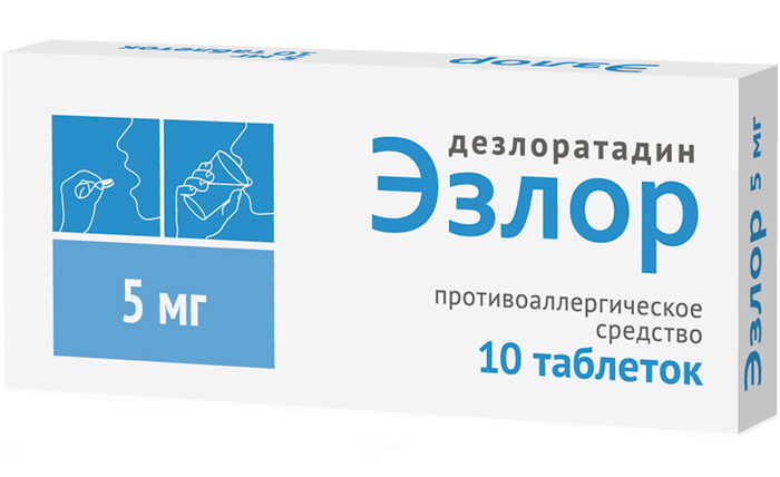 ЭЗЛОР таблетки 5 мг 10 шт.