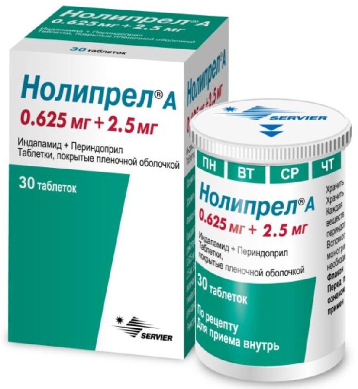НОЛИПРЕЛ А таблетки 2,5 мг+0,625 мг 30 шт.