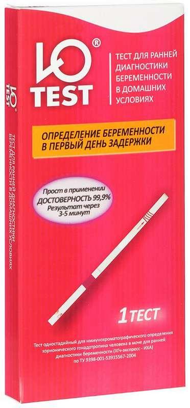 Ю-тест тест для определения беременности 1 шт., фото №1