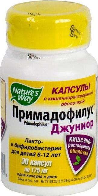 Примадофилус джуниор капсулы 30 шт., фото №1