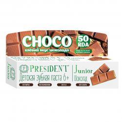 Президент джуниор зубная паста д/детей 6+ шоколад 50мл, фото №1