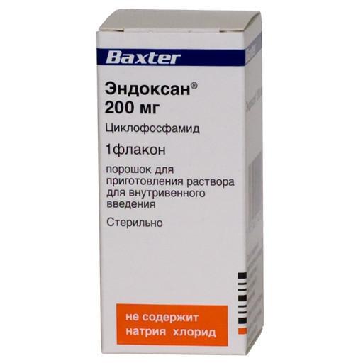 Эндоксан 200мг 1 шт. порошок для приготовления раствора для инъекций, фото №1