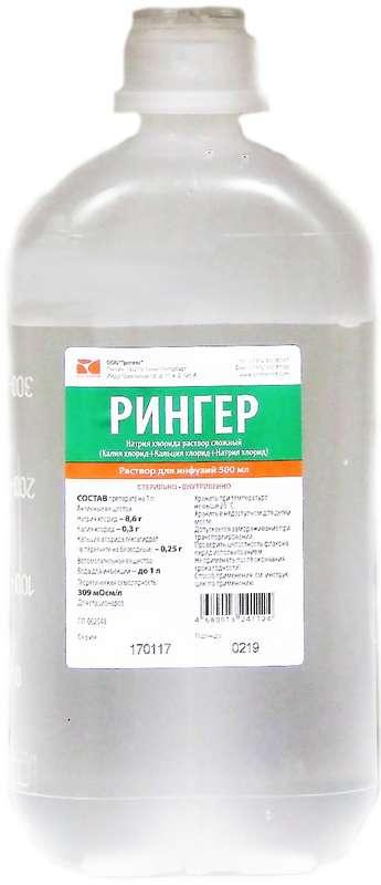 РИНГЕРА РАСТВОР 500мл 20 шт. раствор для инфузий
