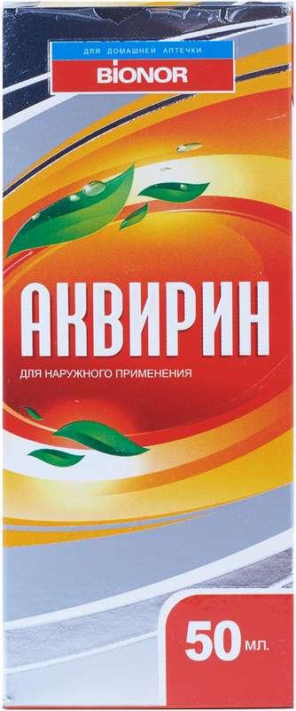 Аквирин лосьон 50мл, фото №1