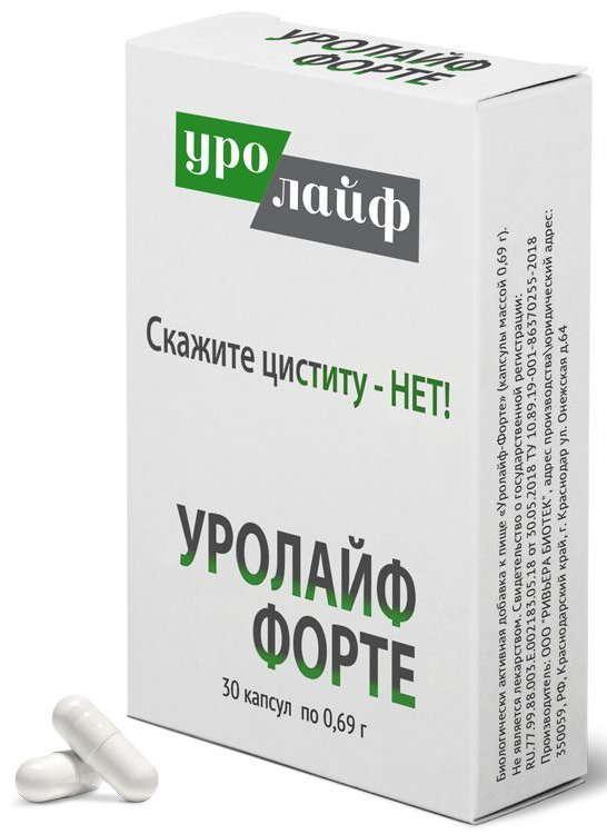 УРОЛАЙФ-ФОРТЕ капсулы 30 шт.
