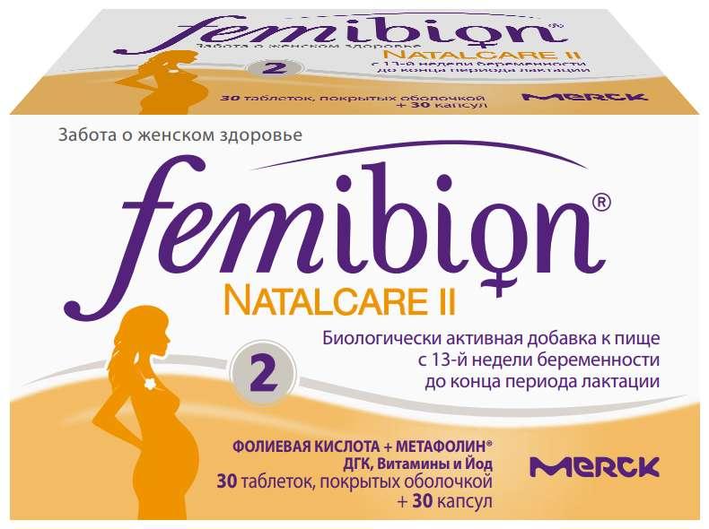 Фемибион Наталкер II таблетки + капсулы 60 шт.;