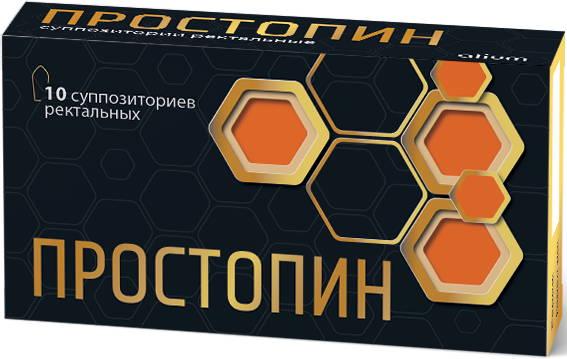 ПРОСТОПИН 10 шт. суппозитории ректальные /Биннофарм АО
