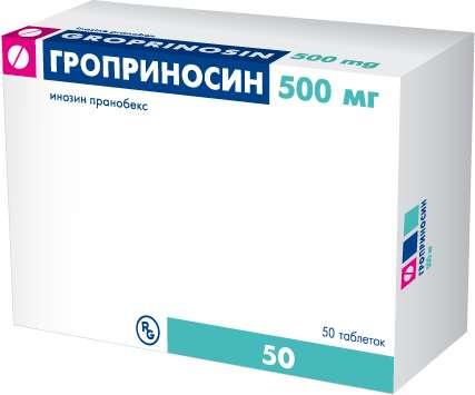 Гроприносин 500мг 50 шт. таблетки, фото №1