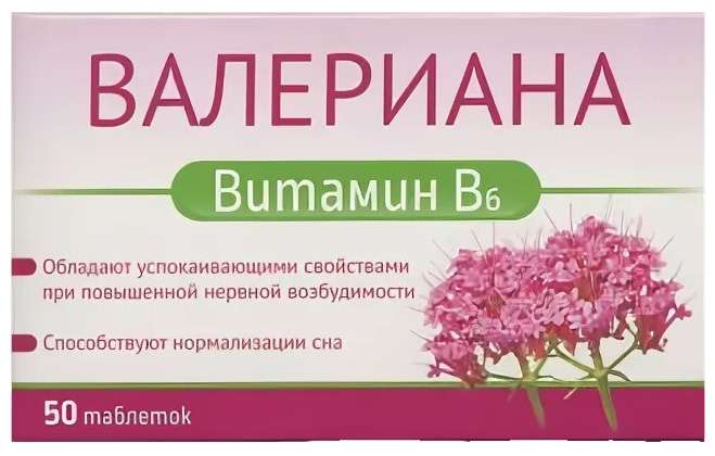 ВАЛЕРИАНА + В6 таблетки 50 шт.