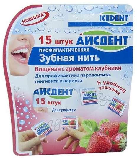 Айсдент зубная нить вощеная с ароматом клубники 15 шт., фото №1