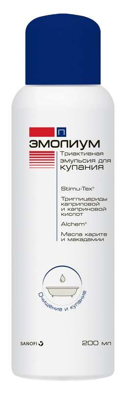 Эмолиум п эмульсия триактивная для купания 200мл, фото №1